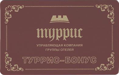 Логотип АО 'Туррис'